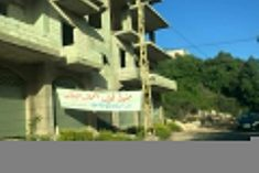 Syrian curfew in Lebanese municipalities
