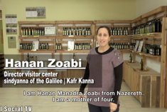 100 Voices: Hanan Zoabi from Nazareth