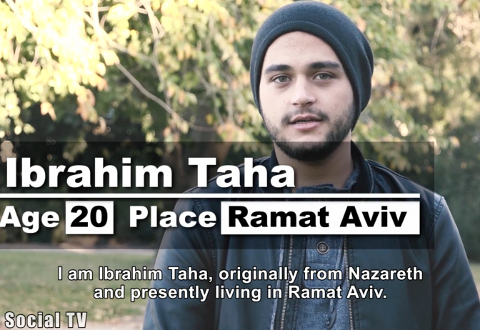 100 Voices: Ibrahim Taha from Nazareth