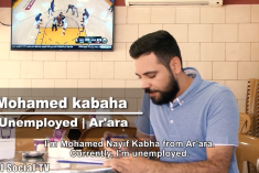 100 Voices: Mohamed Kabaha from Ar'ara