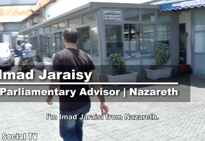100 Voices: Imad Jaraisy from Nazareth