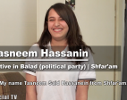 100 Voices: Tasneem Hassanin from Shfar'am