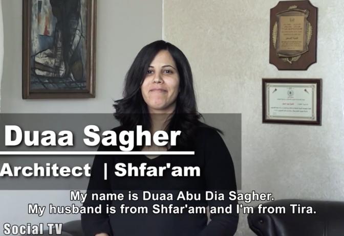 100 Voices: Duaa Sagher from Shfar'am