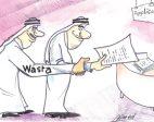 """Vitamin W"" and understanding modern Jordanian society"