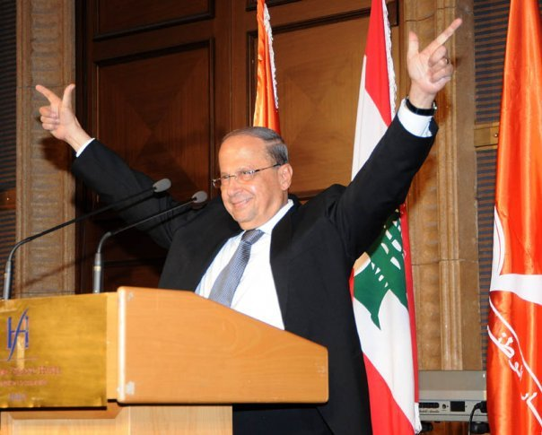 https://commons.wikimedia.org/wiki/File:Michel_Aoun,_2015.jpg