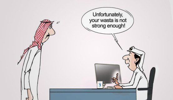 Wasta cartoon. Via: Saudi Gazette