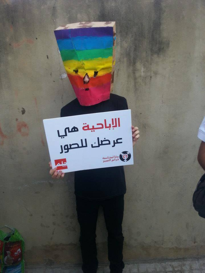 Many homosexuals are detained by the police in Lebanon. Credit: Helem