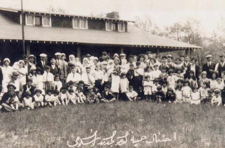 """""""Celebration of the New Generation Islamic Congregation"""", c. 1920s. Photo HS16470. Collection: Julia F. Haragely papers. Source: Bentley Historical Library, University of Michigan."""