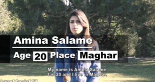 100 Voices: Amina Salameh from Maghar