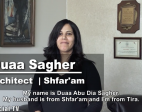 100 Voices: Duaa Sagher from Shfar'am