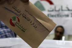 Beirut local elections: A new battle with a usual result