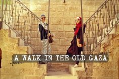 Khaldi Twins: A walk in Gaza's Old City