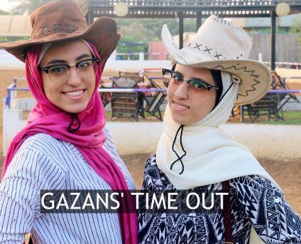 Khaldi Twins: Gazans' time out!